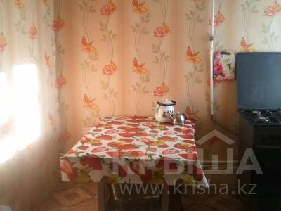 3-комнатный дом, 31 м², Борисюка 10 за 4 млн 〒 в Уральске — фото 6