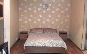 1-комнатная квартира, 34 м², 2/4 этаж посуточно, Ауэзова 130 — Габдуллина за 6 000 〒 в Алматы, Бостандыкский р-н