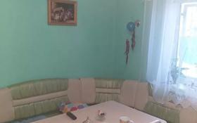 7-комнатный дом, 200 м², 5 сот., Зеленстрой 5 за 25 млн 〒 в Павлодаре