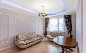 2-комнатная квартира, 57.1 м², 2/8 этаж, Кабанбай Батыра 58Б за 32.5 млн 〒 в Нур-Султане (Астане), Есильский р-н