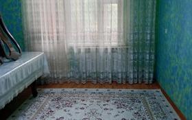 4-комнатная квартира, 80 м², 2/5 этаж, Массив карасу 5 за 20.5 млн 〒 в Таразе