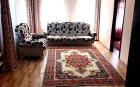 4-комнатный дом, 66.4 м², 8 сот., Дощанова за 22 млн 〒 в Костанае