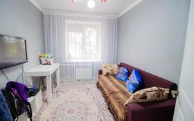4-комнатная квартира, 90 м², 1/5 этаж, Чайковского за 30 млн 〒 в Талдыкоргане