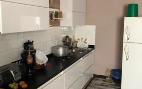 1-комнатный дом помесячно, 35 м², Бурылтай 9/1 за 90 000 〒 в Нур-Султане (Астана), Есиль р-н