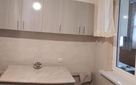 1-комнатная квартира, 56 м², 1/5 этаж посуточно, 8-й микрорайон, 8 микрорайон 12 — Иляева Бейбитшылык за 7 000 〒 в Шымкенте, Абайский р-н