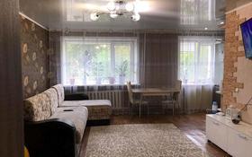 2-комнатная квартира, 45 м², 1/5 этаж, Уют 8 за 12.3 млн 〒 в Петропавловске