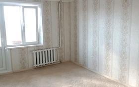 2-комнатная квартира, 54 м², 9/10 этаж, Строительная 2/2 за 14.3 млн 〒 в Костанае