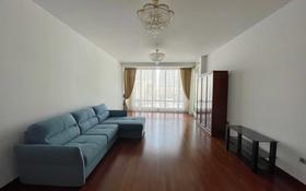 3-комнатная квартира, 127 м², 7 этаж поквартально, Аль-Фараби 77/3 за 1 млн 〒 в Алматы, Бостандыкский р-н