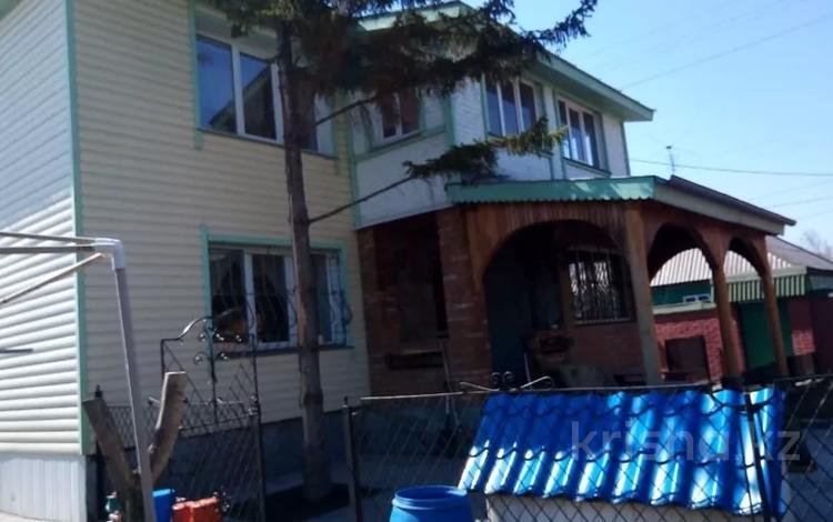 4-комнатный дом, 150 м², 9 сот., Арктическая 23 за 23 млн 〒 в Усть-Каменогорске