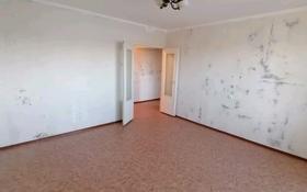 2-комнатная квартира, 60 м², 2/10 этаж, улица Домбыралы 3 а за 13.5 млн 〒 в Кокшетау
