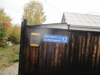 3-комнатный дом, 83 м², 0.11 сот., Халтурина 12 за ~ 13.7 млн 〒 в Риддере