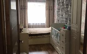 2-комнатная квартира, 43 м², 1/5 этаж, Габита Мусрепова за 12.3 млн 〒 в Петропавловске