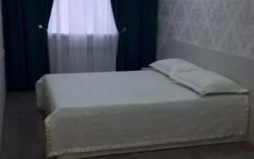 2-комнатная квартира, 45 м², 4/5 этаж посуточно, проспект Металлургов 32/1 за 12 000 〒 в Темиртау
