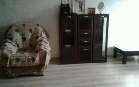 1-комнатная квартира, 36 м², 4/5 этаж, Карасай батыра 2 за 12 млн 〒 в Каскелене