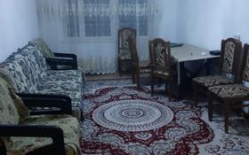 3-комнатная квартира, 67 м², 4/5 этаж, мкр Тастак-1, Мкр Тастак-1 — Фурката за 21 млн 〒 в Алматы, Ауэзовский р-н
