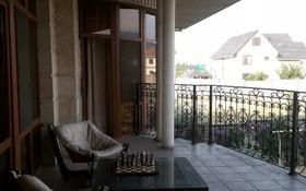 5-комнатный дом посуточно, 700 м², мкр Думан-1, Бесагаш за 350 000 〒 в Алматы, Медеуский р-н