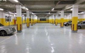 паркинг парковочное место за 1.1 млн 〒 в Нур-Султане (Астана), Алматы р-н