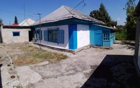 3-комнатный дом, 38.3 м², 6 сот., Вокзальная улица 122 за 5.2 млн 〒 в Усть-Каменогорске