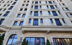 3-комнатная квартира, 196 м², проспект Достык — Омарова за 137.2 млн 〒 в Алматы, Медеуский р-н