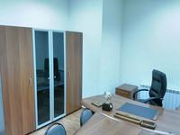Офис площадью 108 м²