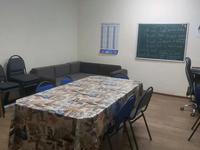Офис площадью 52 м²