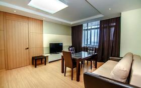 3-комнатная квартира, 115 м², 28/30 этаж помесячно, Байтурсынова 1 за 250 000 〒 в Нур-Султане (Астана), Алматы р-н