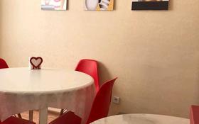 1-комнатная квартира, 50 м², 8/9 этаж посуточно, Коктем 16 за 8 000 〒 в Талдыкоргане