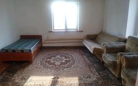 3-комнатный дом помесячно, 65 м², Утеген батыра 37 ю — Мате залки за 75 000 〒 в Енбекши