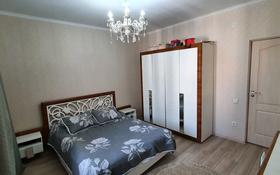 2-комнатная квартира, 69 м², 6/7 этаж, К.Толеметова 69/44 за 20 млн 〒 в Шымкенте, Каратауский р-н