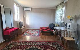 1-комнатный дом посуточно, 40 м², 2 сот., мкр Тастак-1 3а — Златоустовская за 4 000 〒 в Алматы, Ауэзовский р-н