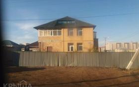 6-комнатный дом посуточно, 350 м², 10 сот., Кокпар 21 за 60 000 〒 в Нур-Султане (Астана), Алматы р-н