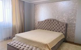 4-комнатная квартира, 157 м², 7/25 этаж помесячно, улица Ахмета Байтурсынова 1 за 340 000 〒 в Нур-Султане (Астана)