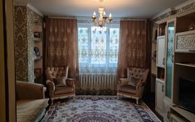 2-комнатная квартира, 56 м², 8/12 этаж, Сыганак за 23.8 млн 〒 в Нур-Султане (Астана)