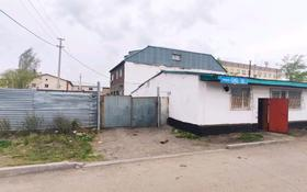 Склад бытовой 0.4 га, улица Тайбурыл за 245 млн 〒 в Нур-Султане (Астане), р-н Байконур