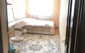 2-комнатная квартира, 42 м², 5/5 этаж, Рылеева 23 за 11 млн 〒 в Павлодаре