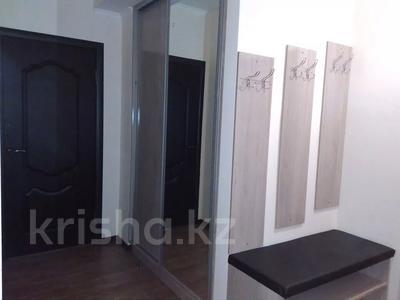 3-комнатная квартира, 90 м², 14/21 этаж посуточно, Толе би 286/6 — Тлендиева за 10 000 〒 в Алматы — фото 10