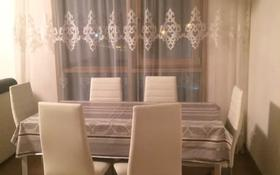 4-комнатная квартира, 160 м² помесячно, проспект Аль-Фараби 10 — Аскарова Асанбая за 600 000 〒 в Алматы, Бостандыкский р-н