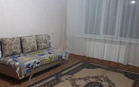 3-комнатная квартира, 68 м², 4/5 этаж, Қарасай батыр 38 — Рысқұлов за 17 млн 〒 в Талгаре