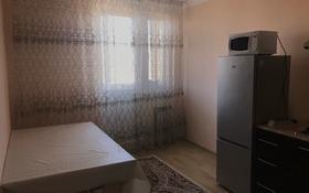 1-комнатная квартира, 35 м², 4/9 этаж помесячно, Райымбека 277 — Талгарский тракт. за 80 000 〒 в Бесагаш (Дзержинское)
