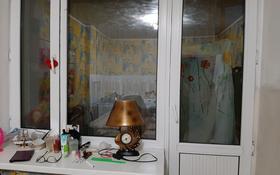 1-комнатная квартира, 37 м², 5/5 этаж, Жастар за 8 млн 〒 в Талдыкоргане