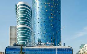 Помещение площадью 1515 м², Достык 20 за 6 000 〒 в Нур-Султане (Астана), Есиль р-н