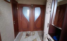 3-комнатная квартира, 58 м², 5/5 этаж, 8-й мкр 17 за 11 млн 〒 в Актау, 8-й мкр