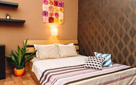 1-комнатная квартира, 50 м², 2 этаж посуточно, проспект Жибек Жолы 63 за 10 000 〒 в Алматы