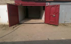 гараж на Восточном районе за 1 млн 〒 в Павлодаре