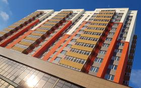 Магазин площадью 53.6 м², проспект Рахимжана Кошкарбаева 27 за ~ 13.9 млн 〒 в Нур-Султане (Астана)