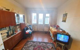 1-комнатная квартира, 33 м², 5/5 этаж, Мустафина 1 за ~ 8.3 млн 〒 в Караганде, Казыбек би р-н