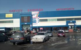 Бутик площадью 31.5 м², проспект Рыскулова за 40 000 〒 в Алматы, Алатауский р-н