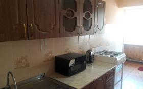 2-комнатная квартира, 54 м², 2/5 этаж помесячно, улица Нуртазина — Кунаева за 90 000 〒 в Талгаре