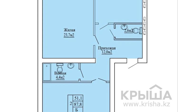 2-комнатная квартира, 87.8 м², Батыс-2 за ~ 11.4 млн 〒 в Актобе, мкр. Батыс-2