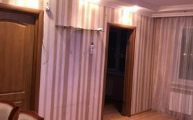 4-комнатная квартира, 62 м², 5/5 этаж, проспект Абилкайыр Хана за 10 млн 〒 в Актобе